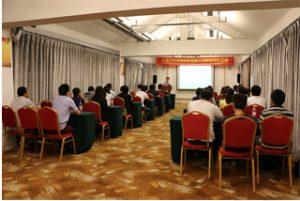 वानक्सुआन बगैचा होटलमा समूह बैठक, 2015