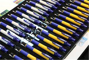 WER-EH4880UV मा कलम नमूना